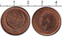 Изображение Монеты Самоа 2 сене 2000 Бронза XF ФАО