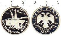 Изображение Монеты Россия 1 рубль 2007 Серебро Proof