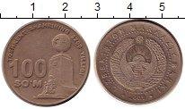Изображение Монеты Узбекистан 100 сом 2009 Медно-никель XF 2200-летие Ташкента