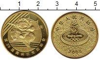 Изображение Монеты Китай 1 юань 2008 Латунь UNC- Олимпиада,конный спо