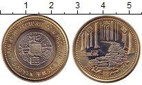 Монета Япония 500 йен Биметалл 2014 UNC фото