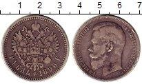 Изображение Монеты 1894 – 1917 Николай II 1 рубль 1898 Серебро VF+ АГ