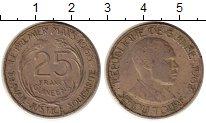 Изображение Монеты Гвинея 25 франков 1962 Медно-никель XF- Ахмед Секу Туре