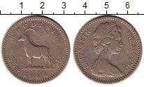 Изображение Монеты Родезия 25 центов 1964 Медно-никель XF Елизавета II