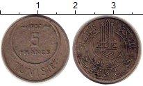 Изображение Монеты Тунис 5 франков 1957 Медно-никель XF-