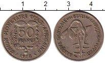 Изображение Монеты Западная Африка 50 франков 1972 Медно-никель XF Золотая гиря народа