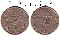 Изображение Монеты Заир 10 макута 1973 Медно-никель XF