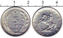 Изображение Монеты Турция 5 лир 1983 Алюминий UNC-