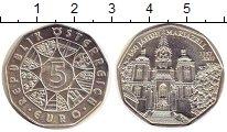 Изображение Монеты Австрия 5 евро 2007 Серебро UNC