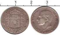 Изображение Монеты Испания 50 сентим 1880 Серебро VF Альфонсо XII