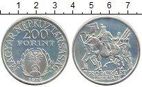 Изображение Монеты Венгрия 200 форинтов 1976 Серебро UNC-