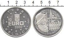 Изображение Монеты Бельгия 10 евро 1996 Серебро UNC-