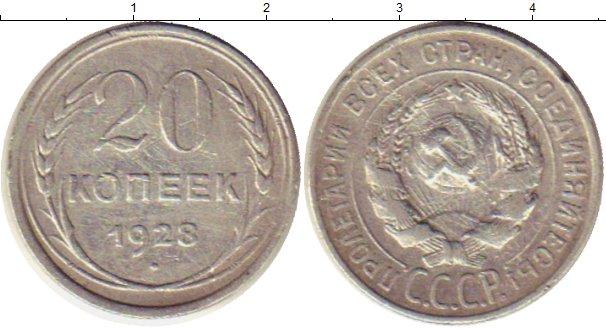 Монеты ссср 1928 металлоискатели золота