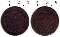 Изображение Монеты 1801 – 1825 Александр I 2 копейки 1810 Медь  ЕМ