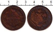 Изображение Монеты 1801 – 1825 Александр I 2 копейки 1811 Медь  ЕМ
