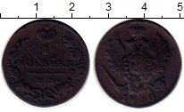 Изображение Монеты 1825 – 1855 Николай I 1 копейка 1830 Медь  ЕМ