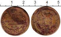 Изображение Монеты 1801 – 1825 Александр I 1 копейка 1821 Медь  ЕМ
