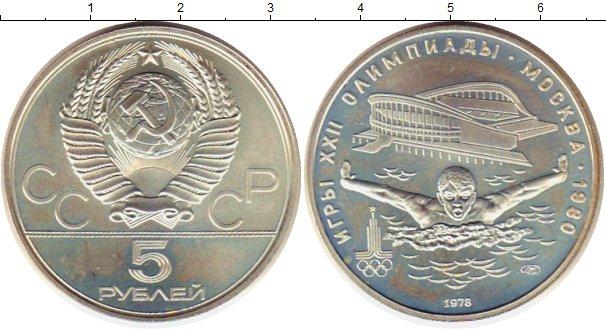 Монеты ссср купить дешево в москве юбилейные монеты 10 рублей список 2017 год