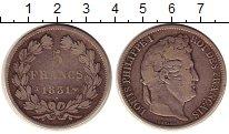 Изображение Монеты Франция 5 франков 1831 Серебро VF