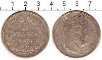 Изображение Монеты Франция 5 франков 1833 Серебро XF-