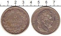 Изображение Монеты Франция 5 франков 1836 Серебро XF-