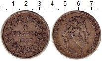 Изображение Монеты Франция 5 франков 1837 Серебро XF-
