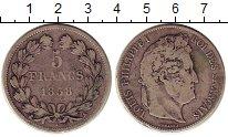 Изображение Монеты Франция 5 франков 1838 Серебро VF