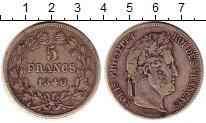 Изображение Монеты Франция 5 франков 1840 Серебро VF