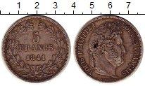 Изображение Монеты Франция 5 франков 1841 Серебро XF-