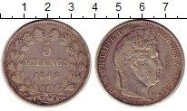 Монета Франция 5 франков Серебро 1845 XF- фото