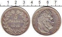 Изображение Монеты Франция 5 франков 1846 Серебро XF