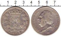 Изображение Монеты Франция 5 франков 1824 Серебро XF-