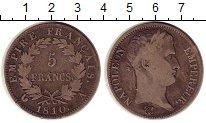 Изображение Монеты Франция 5 франков 1810 Серебро VF