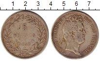 Изображение Монеты Франция 5 франков 1850 Серебро XF-