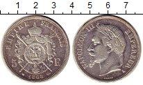 Изображение Монеты Франция 5 франков 1868 Серебро XF A. Наполеон III