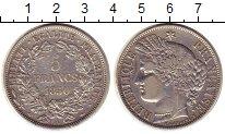 Изображение Монеты Франция 5 франков 1850 Серебро XF