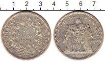 Изображение Монеты Франция 5 франков 1874 Серебро XF