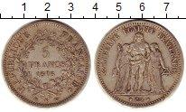 Изображение Монеты Франция 5 франков 1876 Серебро XF