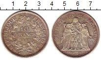 Изображение Монеты Франция 10 франков 1968 Серебро UNC- Геркулес и нимфы