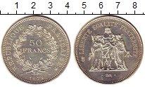 Изображение Монеты Франция 50 франков 1979 Серебро UNC-
