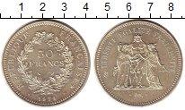 Изображение Монеты Франция 50 франков 1974 Серебро UNC-