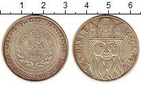 Изображение Монеты Франция 100 франков 1990 Серебро UNC- Карл I Великий