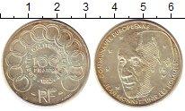 Изображение Монеты Франция 100 франков 1992 Серебро UNC- Жан Моннет