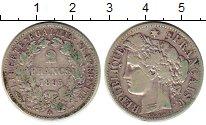 Изображение Монеты Франция 2 франка 1895 Серебро XF-