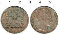Изображение Монеты Франция 10 франков 1939 Серебро XF