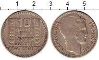 Изображение Монеты Франция 10 франков 1935 Серебро XF