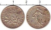 Изображение Монеты Франция 50 сантим 1913 Серебро VF