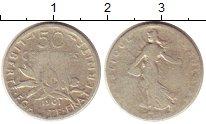 Изображение Монеты Франция 50 сантим 1901 Серебро VF