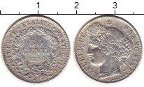 Изображение Монеты Франция 50 сантим 1850 Серебро XF