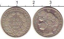 Изображение Монеты Франция 50 сантим 1895 Серебро XF-
